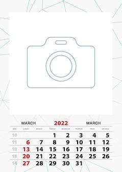 Modelo de planejador de calendário de parede para março de 2022, semana começa no domingo.