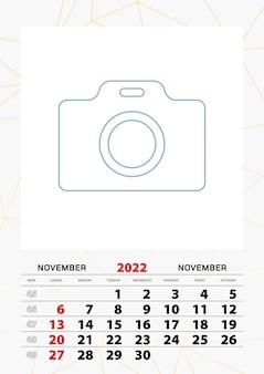 Modelo de planejador de calendário de parede para novembro de 2022, semana começa no domingo.