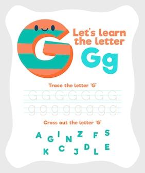 Modelo de planilha de letra g