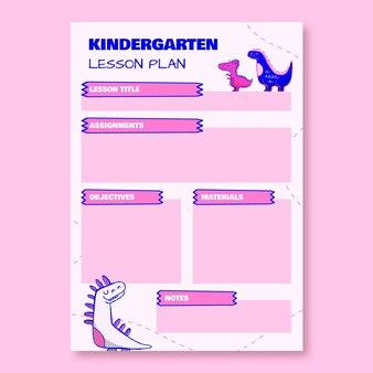 Modelo de plano de aula para crianças do jardim de infância de dinossauro desenhado à mão criativa
