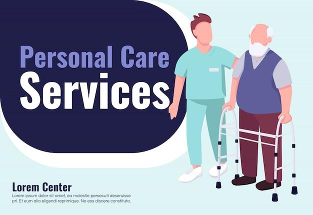 Modelo de plano de banner de serviço de cuidados pessoais. brochura, design de conceito de cartaz com personagens de desenhos animados. enfermeira sênior em casa e paciente panfleto horizontal, folheto com lugar para texto