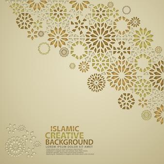 Modelo de plano de fundo de cartão de design islâmico com ornamentais coloridos de mosaico