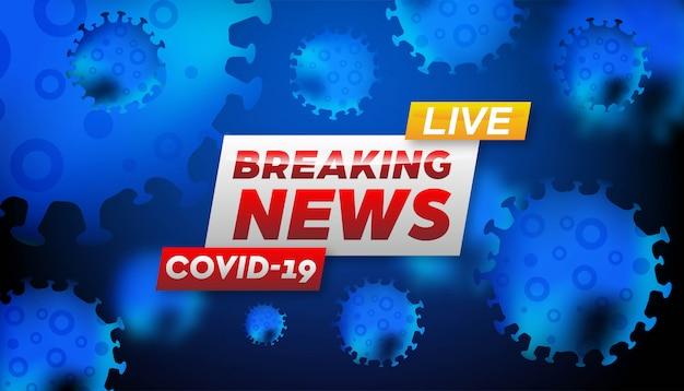 Modelo de plano de fundo de coronavírus de notícias de última hora.