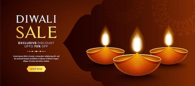 Modelo de plano de fundo de oferta do festival de diwali com lâmpadas criativas, ornamento floral, fundo marrom abstrac