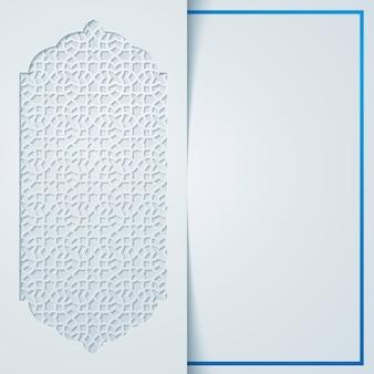 Modelo de plano de fundo de saudação de design islâmico com padrão geométrico árabe