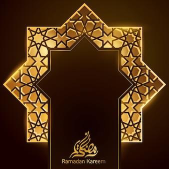 Modelo de plano de fundo de saudação de ramadan kareem