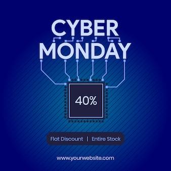 Modelo de plano de fundo de tecnologia segunda-feira cibernética