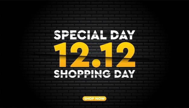 Modelo de plano de fundo de venda de dia de compras especial.