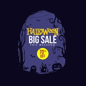 Modelo de plano de fundo de venda de halloween