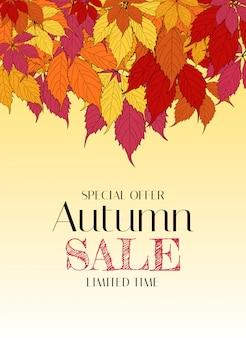 Modelo de plano de fundo de venda outono com folhas. oferta especial. tempo limitado. ilustração