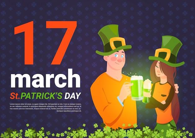 Modelo de plano de fundo do modelo de dia de saint patrick com homem e mulher em chapéus verdes segurando o copo de cerveja