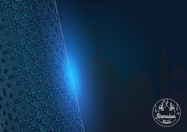 Modelo de plano de fundo do ramadan kareem