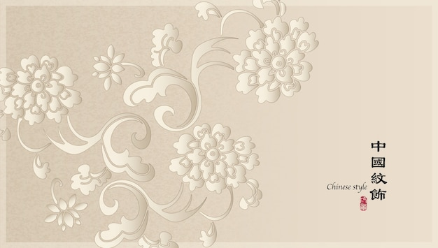 Modelo de plano de fundo elegante estilo retro chinês jardim botânico peônia flor espiral curva cruz folha videira