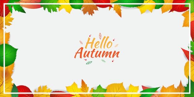 Modelo de plano de fundo outono