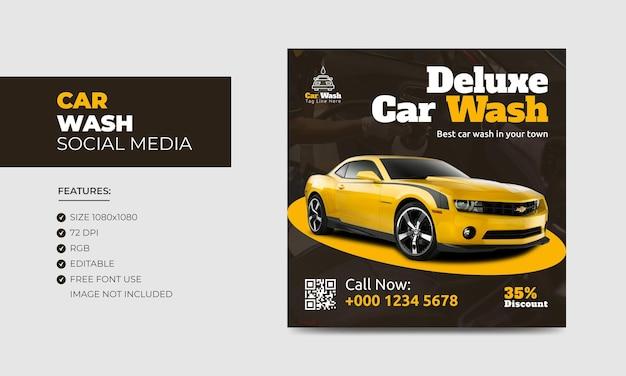 Modelo de pós-design de mídia social para lavagem de carro banner de anúncios de mídia social para serviço de lavagem de carro
