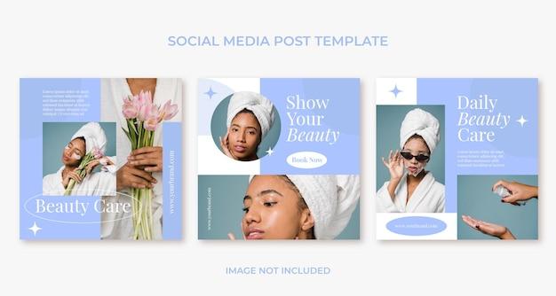 Modelo de post instagram de beleza simples para cuidados com a pele