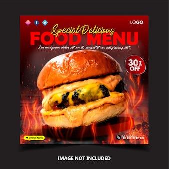 Modelo de postagem de banner de mídia social de hambúrguer delicioso especial