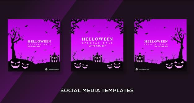 Modelo de postagem de banner de venda especial de halloween com cor roxa.
