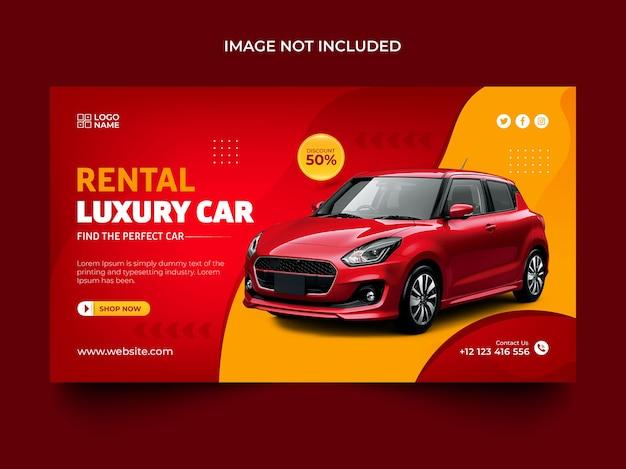 Modelo de postagem de banner na web para promoção de carros de luxo