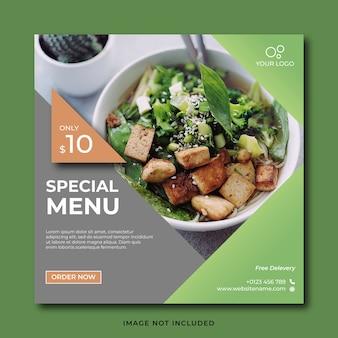 Modelo de postagem de banners de mídia social de alimentos