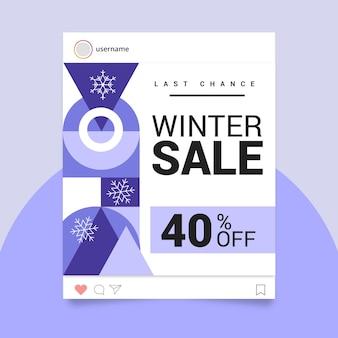 Modelo de postagem de instagram de inverno em cor única geométrica