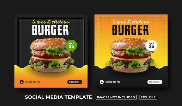 Modelo de postagem de mídia social de alimentos