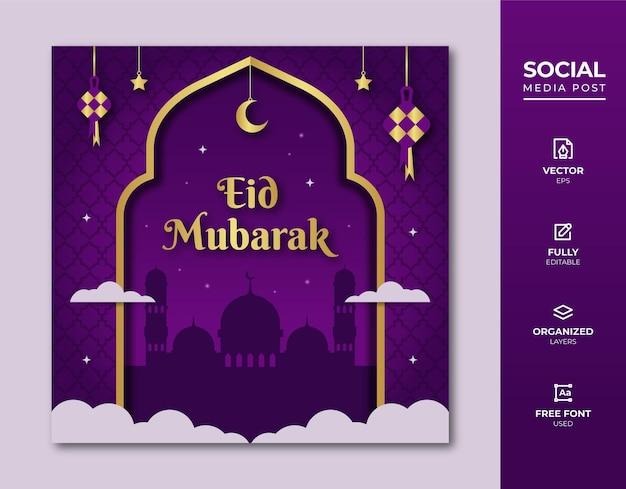 Modelo de postagem de mídia social de eid mubarak