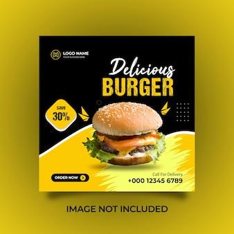 Modelo de postagem de mídia social de hambúrguer restaurante vetor premium