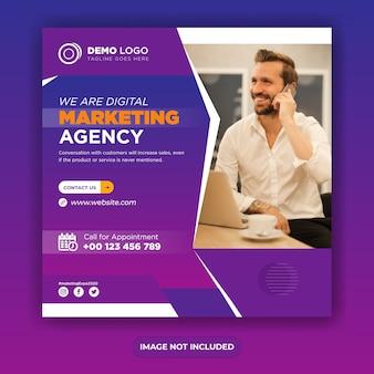 Modelo de postagem de mídia social de marketing digital ou design de folheto quadrado