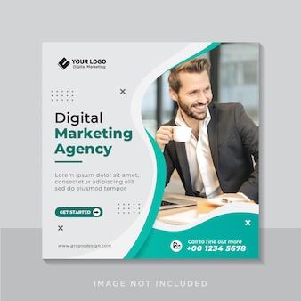 Modelo de postagem de mídia social de marketing digital