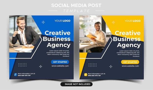 Modelo de postagem de mídia social de marketing empresarial digital