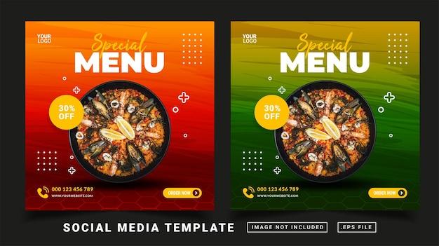 Modelo de postagem de mídia social de menu de comida especial. folheto ou postagem de mídia sosical apto para venda de promoção
