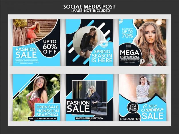 Modelo de postagem de mídia social de moda exclusiva