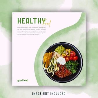 Modelo de postagem de mídia social de salada verde simples em aquarela comida saudável