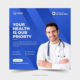 Modelo de postagem de mídia social de saúde médica e folheto quadrado de design de banner da web médica