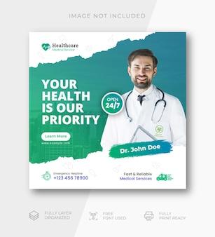 Modelo de postagem de mídia social de saúde médica para postagem no instagram