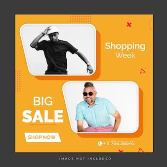 Modelo de postagem de mídia social de venda de fim de semana