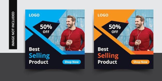 Modelo de postagem de mídia social do produto mais vendido