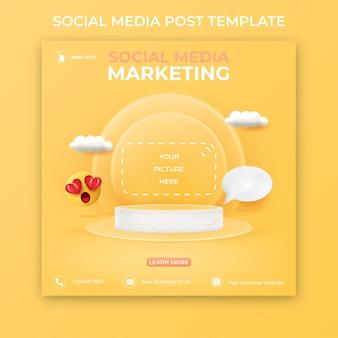 Modelo de postagem de mídia social editável. anúncios em banner de mídia social 3d.