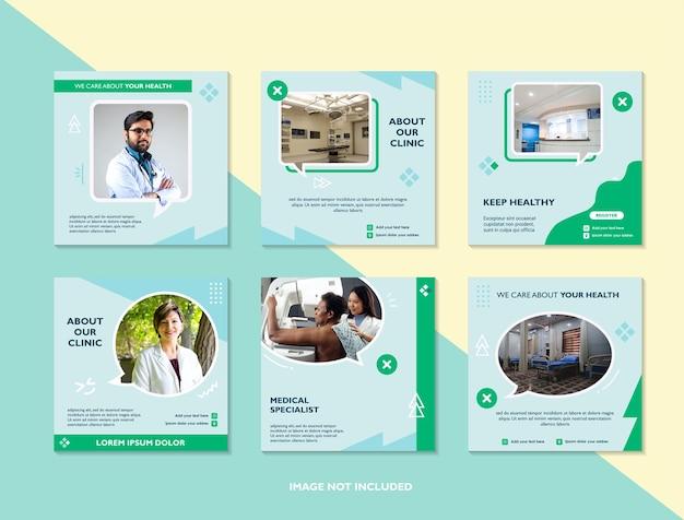 Modelo de postagem de mídia social médica editável modelo de banner de mídia social de saúde