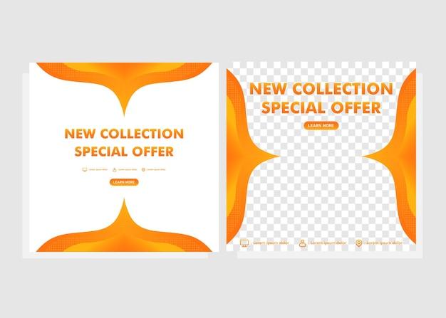 Modelo de postagem de mídia social. novo design de pós-promoção de coleção.