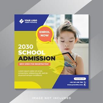 Modelo de postagem de mídia social para admissão escolar
