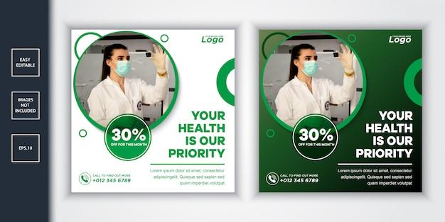 Modelo de postagem de mídia social para cuidados de saúde e médicos