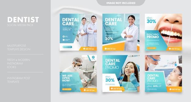 Modelo de postagem de mídia social para dentista e assistência odontológica