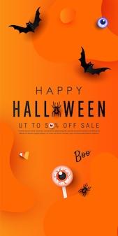 Modelo de postagem de mídia social para história de banner de venda de halloween com espaço para ilustração vetorial de texto