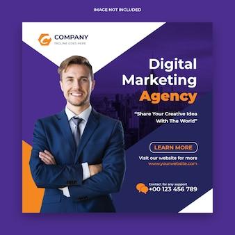 Modelo de postagem de mídias sociais da agência de marketing digital