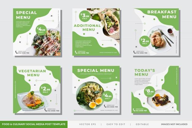 Modelo de postagem de mídias sociais de comida e culinária
