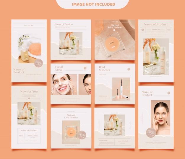 Modelo de postagem de mídias sociais de cuidados com a pele