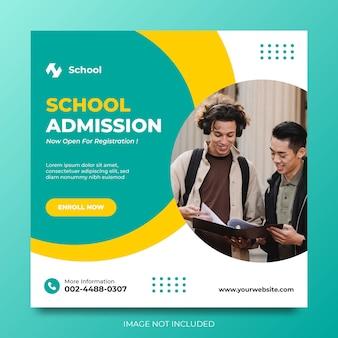 Modelo de postagem de promoção de mídia social para admissão escolar