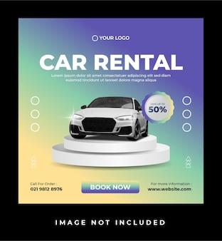 Modelo de postagem de promoção de mídia social para aluguel de automóveis